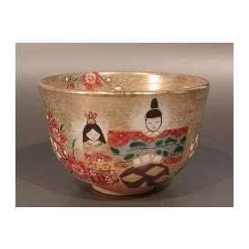 茶碗 金砂子 立雛