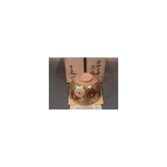 茶碗 金砂子 菊 N-07903