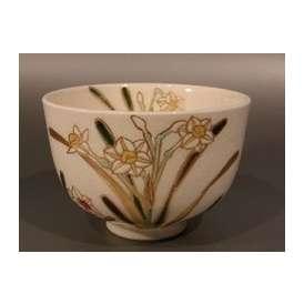 茶碗 水仙絵