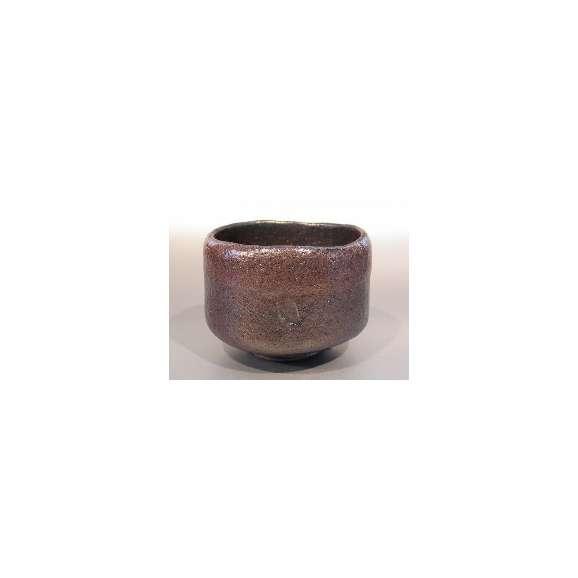 黒楽茶碗 楽長次郎「草庵(そうあん)」写 W8-101