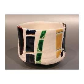 茶道具 抹茶茶碗 幾何学紋 N7 竹林、 京都 山本阿吽(あうん)作