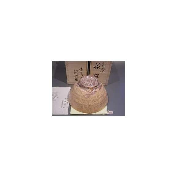 茶道具 抹茶茶碗 萩焼 枇杷(びわ)釉 井戸形 M5-1、渋谷泥詩作03