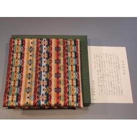 茶道具 出帛紗/出袱紗(だしふくさ) 「花鳥段文錦」( かちょう だんもん にしき : Ka-cho-Dan-mon Nishiki ) 龍村美術織物裂地