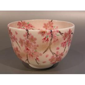 茶道具 抹茶茶碗 紅枝垂(しだれ)桜、伝統工芸士 清水 明(雅号--北斗)作