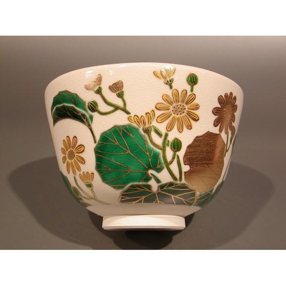 茶道具 抹茶茶碗 色絵 石蕗(つわぶき)画、京都 相模竜泉作02