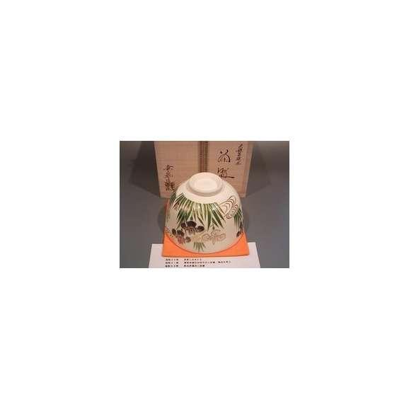 茶道具 抹茶茶碗 色絵 菖蒲(しょうぶ)画 M-8、京焼 相模竜泉作【ギフト】03