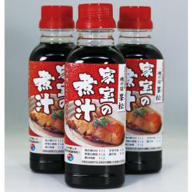 磯の宿 峯松 家宝の煮汁 【300ml×3本セット】