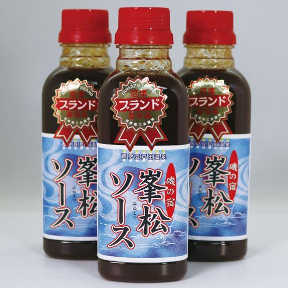 磯の宿峯松ソースと家宝の煮汁のセット 【6本セット(各3本づつ)】03