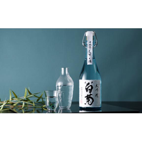 大典白菊大吟醸 (斗瓶取り しずく酒)01
