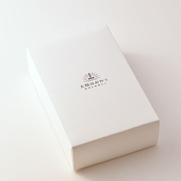 【箱入り3袋セット】「太陽のおやつ - 湘南の麦畑から - 」 太陽のパンケーキ バターミルク 200g (湘南小麦石臼挽き全粒粉使用) 水だけで調理OK!04