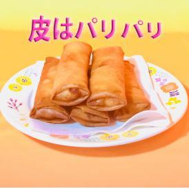 春巻(50g*5個)