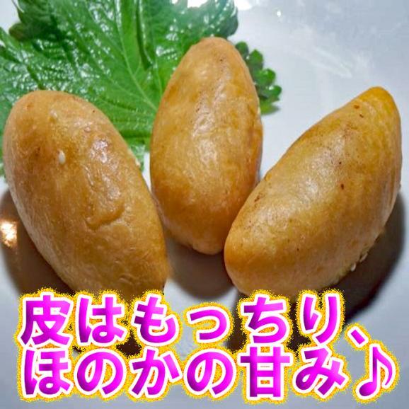 餅米揚げ餃子(35g*12個)01