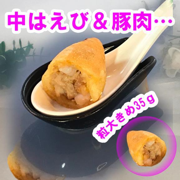 餅米揚げ餃子(35g*12個)02