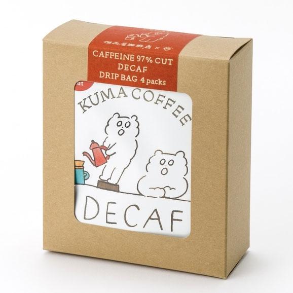 【店頭受取専用】但馬屋珈琲店 KUMA COFFEE DRIP BAG SET〈4packs〉デカフェ(カフェインレス)01