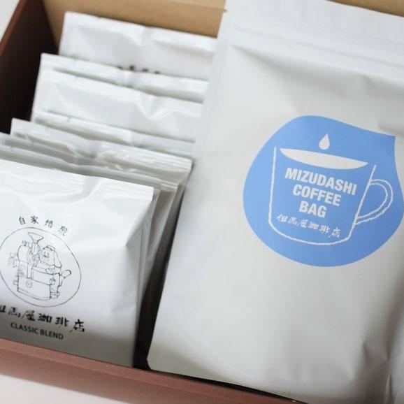 【期間限定】【店頭受取専用】但馬屋珈琲店 水出しコーヒー&ドリップバッグコーヒー詰め合わせギフト01