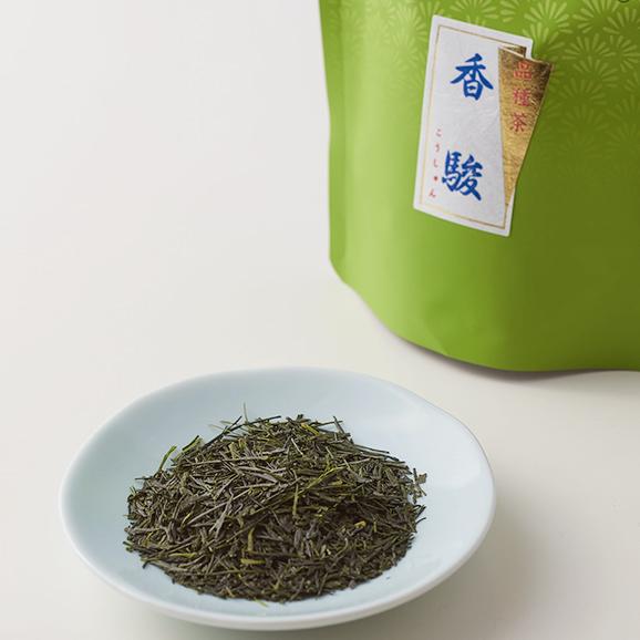 丹沢遠山茶 品種茶 香駿(こうしゅん)