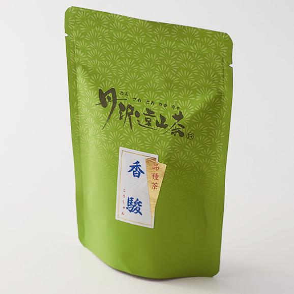 丹沢遠山茶 品種茶 香駿(こうしゅん)03
