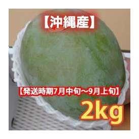 沖縄県産キーツマンゴー 優品約2kg 【発送時期7月中旬~9月上旬】
