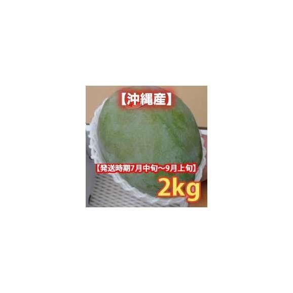 沖縄県産キーツマンゴー 優品約2kg 【発送時期7月中旬~9月上旬】01