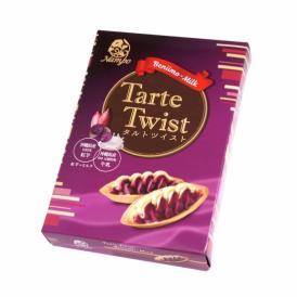 TarteTwist タルトツイスト 紅芋×ミルク