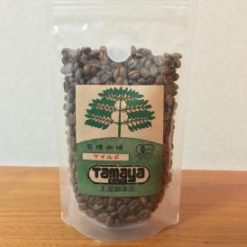 有機マイルドブレンドコーヒー(豆)