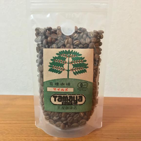 有機マイルドブレンドコーヒー(豆)01
