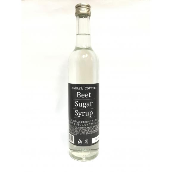甜菜糖シロップ(Beet Sugar Syrup)01