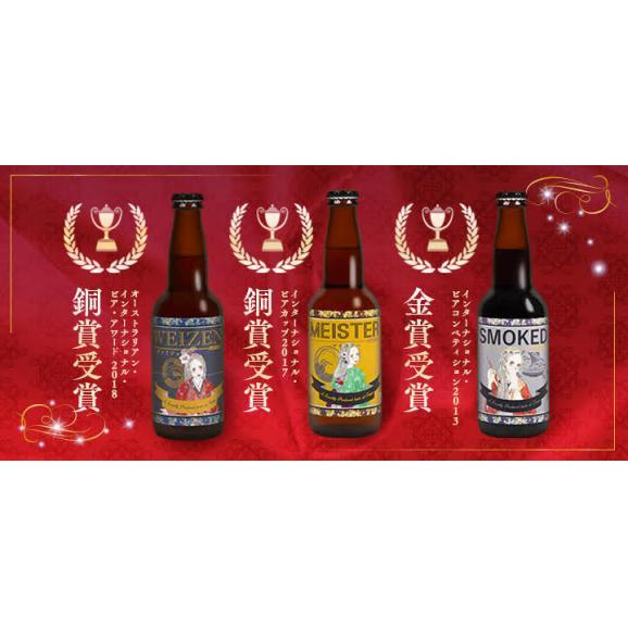 京都丹後クラフトビール7本ギフトセット05
