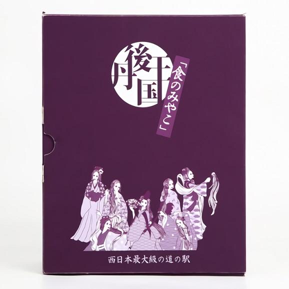 京都丹後クラフトビール【3本セット】【違いを楽しむ用】お中元やギフト・贈答にも02
