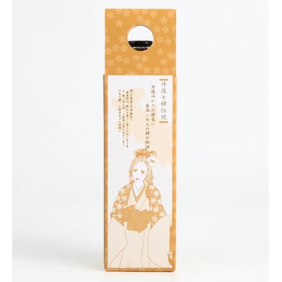 京都丹後クラフトビール【ヴァイツェン】【専用箱で発送】お中元やギフト・贈答にも04
