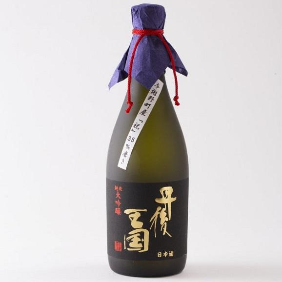 京都丹後の地酒【丹後王国 純米大吟醸】01
