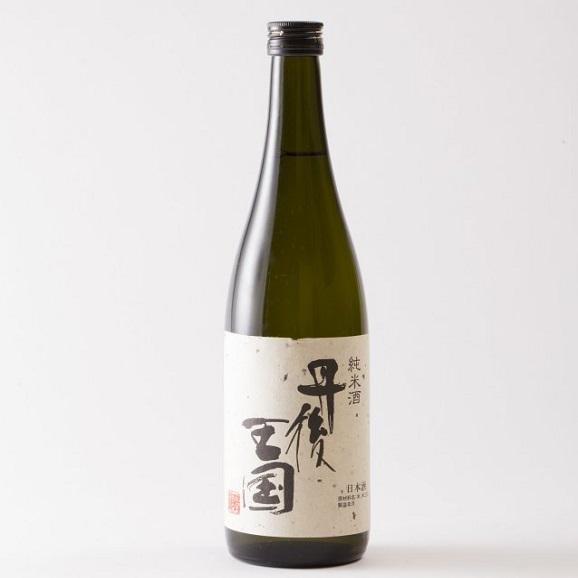 京都丹後の地酒【丹後王国 純米酒】01