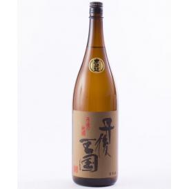 京都丹後の地酒【丹後王国 本醸造】