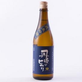 京都丹後の地酒【丹後のヒカリ 純米吟醸】