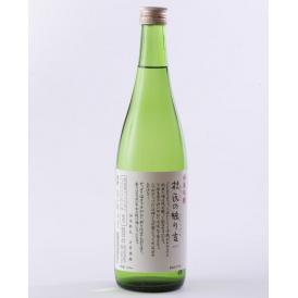 京都丹後の地酒【杜氏の独り言 純米吟醸】
