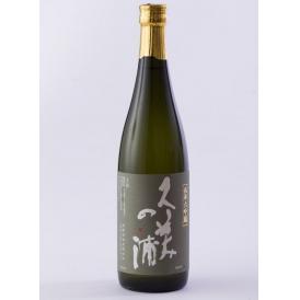 京都丹後の地酒【久美の浦 純米大吟醸】