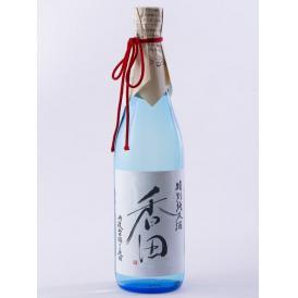京都丹後の地酒【香田 特別純米酒】