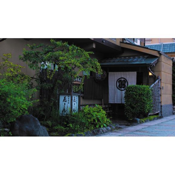 京のおうちごはん-京都の4つの企業共同開発の懐石ギフトセット-06