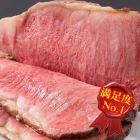 ご家庭用近江牛サーロインローストビーフ250g