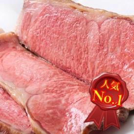 ご家庭用神戸牛サーロインローストビーフ