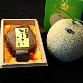 静岡そだち250gサーロインローストビーフ最高級クラウンメロン詰合せ