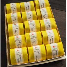 奄美大島産の素焚糖を使った昔懐かしいスイートポテト