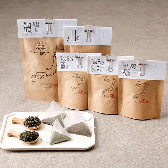 鎌倉倶楽部 茶寮 JAPAN TEA01