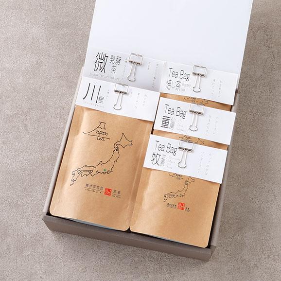 鎌倉倶楽部 茶寮 JAPAN TEA04