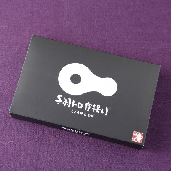手羽トロ唐揚げ(醤油味・旨塩味MIX)03