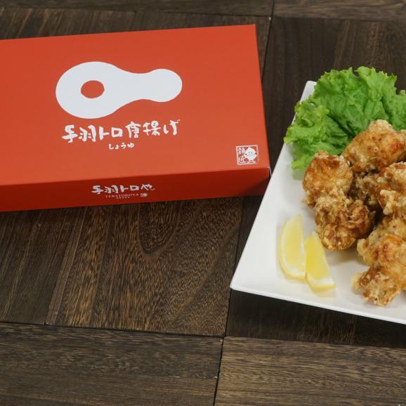 手羽トロ唐揚げ(醤油味)04