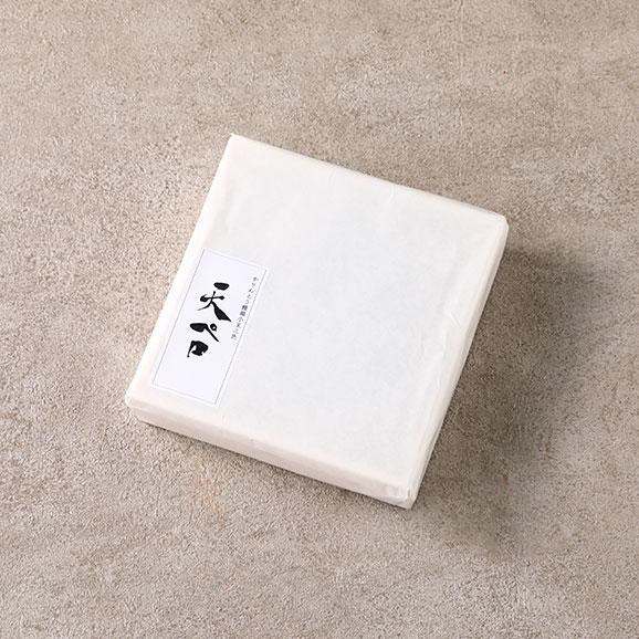 天ペロ かりんとう饅頭 小玉三色 -9個入り-05
