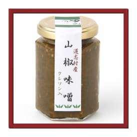 富士山麓の山椒を使用!☆手作り具だくさん☆国産山椒味噌【めし友】