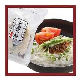 【国産】お米の麺【ジャージャー麺】【ジャジャ麺】【米粉】【麺】【時短】