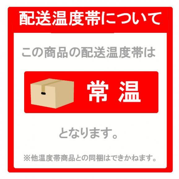 アルマス・アレニ (ArmAs Areni)02